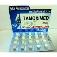 Tamoximed (Тамоксифен) Balkan 20 таблеток (1таб 20 мг)
