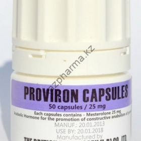 Proviron capsules (Провирон) British Dispensary 50 таблеток (1таб 25 мг)